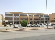 مكتب للايجار حي المروج