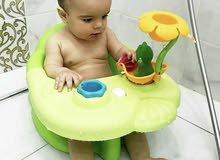 baby chair for bath