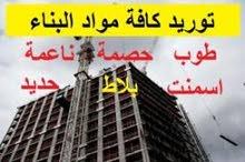 بيع وتوريد طوب رمل حصمة ناعمة في عمان