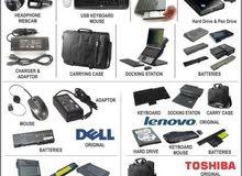 قطع لابتوبات هاردسكات, رامات,شاشات,بطاريات, شواحن, كفرات, كيبوردات, مذربوردات,مراوح