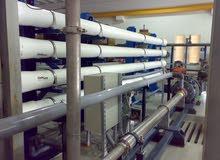 مؤسسة بن سواد لتحلية المياه
