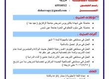 توجد ممرضه داخل الكويت بكالوريوس تمريض ولدي خبره ممتازه في مجال التمريض