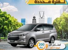 Renting Toyota cars, Innova 2017 for rent in Jeddah city