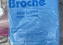 كراسي عجزه  سرير كهربائي وعادي بد شيت(غطاء سرير طبي )