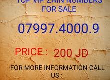 أرقام زين كبلز 07997.40009//07997.20009