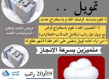 التواصل ع الواتس /0532255369  أم عبدالله