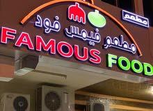 مطعم بصناعيه العين خلف الرمال مول