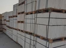 قارة لتجارة مواد البناء