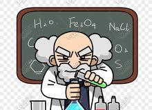 مدرسة كيمياء و احياء لجميع المراحل chemistry teacher (صيدلانية)