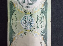 عملة درهم إماراتي ورقية قديمة