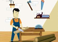 مطلوب نجار ‎‏Carpenter wanted