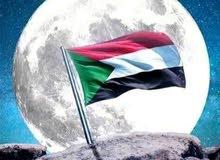 سوداني يرغب في السفر الي قطر