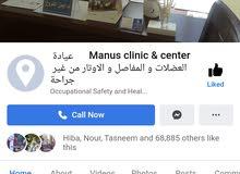 مساعده طبيب في عياده بلورثرابي جبل عمان شارع الخالدي سكرتاريا واداره  شرط تسحب دم