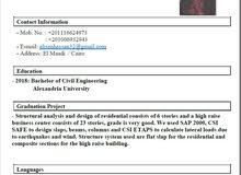 مهندسة مدني تبحث عن عمل من المنزل