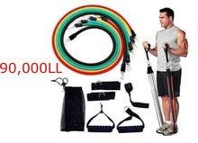 حبل رياضة