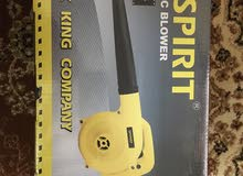 UPSPIRIT Electric Blower