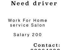 need driver