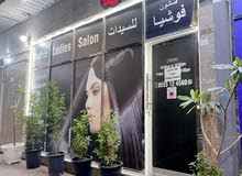 Philippine lady salon