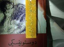 bookmark. مرجعية كتب