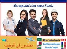 مطلوب عدة اختصاصات للعمل بقطر وكويت وسعودية