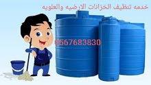 افضل شركه تنظيف خزانات  بجده  /خصم خاص /