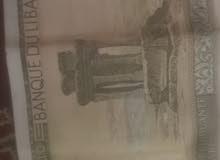 250 ليرة لينانية ورقية للبيع