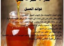 عسل جنوبي طبيعي ممتاز وعلى الشرط