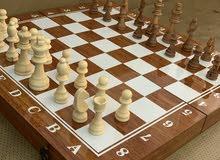 شطرنج راقيه حجم كبير