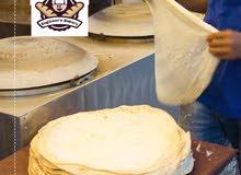 خبز الشراك للمطاعم و المخابز وخبز الفرنسي و البرغر