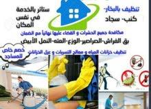 شركة تنظيف بمكة، تنظيف بالبخار كنب سجاد خصم 35%مكافحه حشرات بمكة