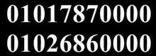 رقمين فودافون مميزين اصفار