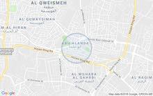 عمان /  ابوعلندا المستنده