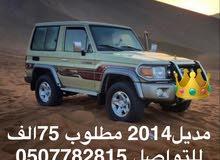 Toyota Land Cruiser J70 Used in Dubai