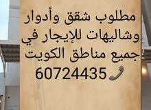 للايجار شاليهات بالخيران بأسعار مميزة