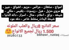 بخور بمختلف انواعه وباسعار تنافسيه