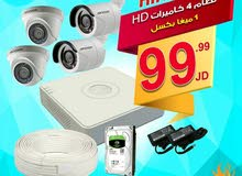 New  Security Cameras up for sale in Zarqa