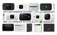 We Are unlocking the Router & Pocket WiFi. 3G Or 4G. 4G Plus