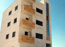 138 sqm  apartment for sale in Amman