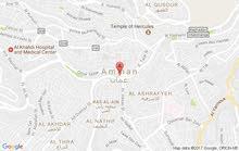 ارض 800م في شفابدران مرج الفرس قرب دوار الترخيص