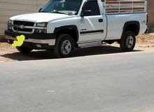 2004 Ford in Basra