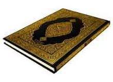 محفظة قرآن كريم ومعلمة لغة عربية