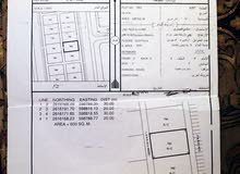 ارض سكنية تجارية ولاية بركاء