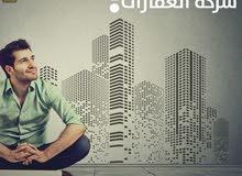 شقه ادارى تصلح لعياده 75م بشارع عبد السلام عارف