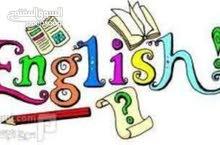 تأسيس اللغة الانجليزية لصغار