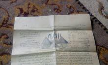جريدة الأهرام النسخة الأولى