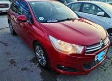 I want sale car  citron 2012 model. Ac. & engine perfect.  Net and Celine zero A