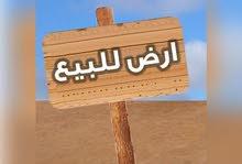 أرض بالجندويل -عمان-الأردن للبيع