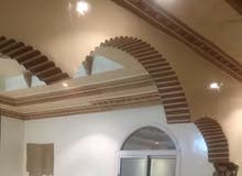 مكة جبل النور جوار مسجد المصموم