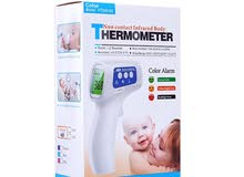 جهاز قياس الحرارة عن بعد للاطفال والكبار