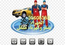 بنشر وكهرباء متنقل55608585